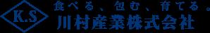 川村産業株式会社